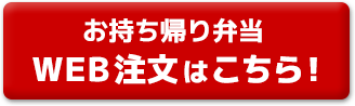 bb_webbutton